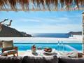 Vue imprenable sur la mer Égée