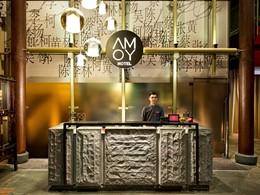 La réception de l'AMOY Boutique Hotel à Singapour