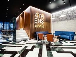 Le lobby de l'Athens Was