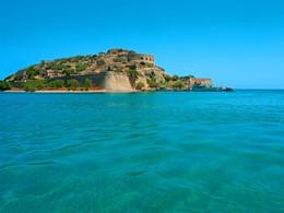 Superbe vue sur l'île de Spinalonga en Grèce