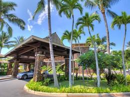 L'entrée de l'hôtel Koa Kea, situé au sud de l'île de Kauai