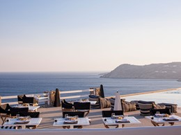 Infinity Pool Bar & Restaurant