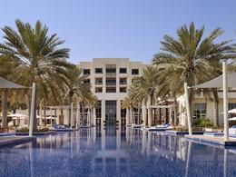 La piscine de l'hôtel Park Hyatt à Abu Dhabi