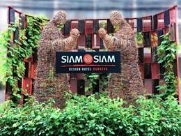 Le Siam@Siam Design est un hôtel résoluement design & stylé