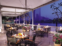 River Cafe & Terrace