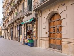 La façade du We Boutique Hotel situé au coeur de Barcelone