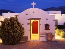 La chapelle de l'hôtel