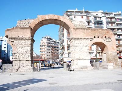 Arc de Galère