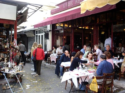 Café Avissinia