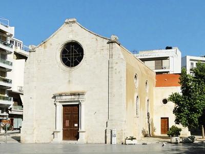 Eglise Agia Ekaterini