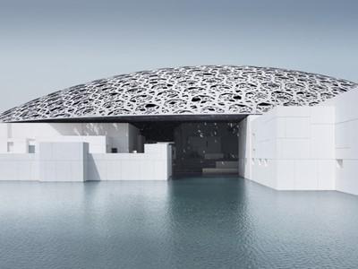 Entrée pour le Louvre Abu Dhabi
