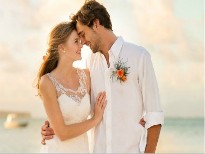 Forfait Mariage Gratuit