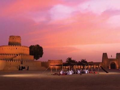 Fort Jahili