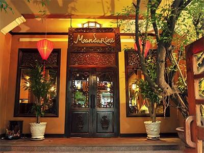 Restaurant le Mandarine