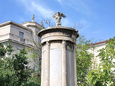 Monument de Lysicrate