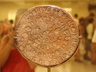 Musée archéologique d'Héraklion