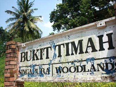 Réserve Naturelle de Bukit Timah
