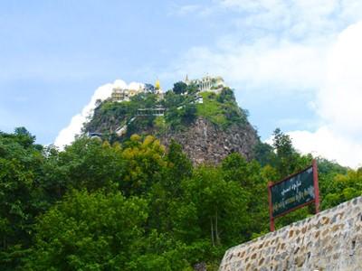 Salay et le Mont Popa