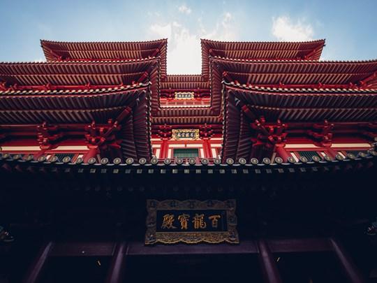 Explorez l'immanquable Chinatown