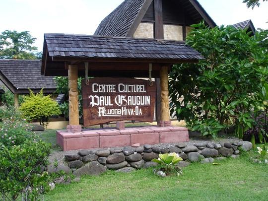 Le Centre Culturel Gauguin à Hiva Oa
