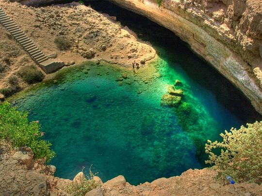 Le Bimah Sinkhole
