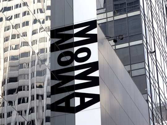 Le MoMA abrite plus de deux millions d'œuvres d'art
