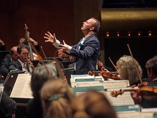 Rendez vous au Lincoln Center qui abrite, entre autre, l'Orchestre Philarmonique de New York