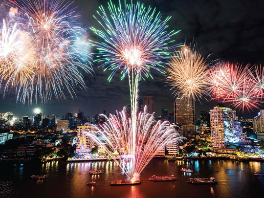 Merveilleuse et excellente année !