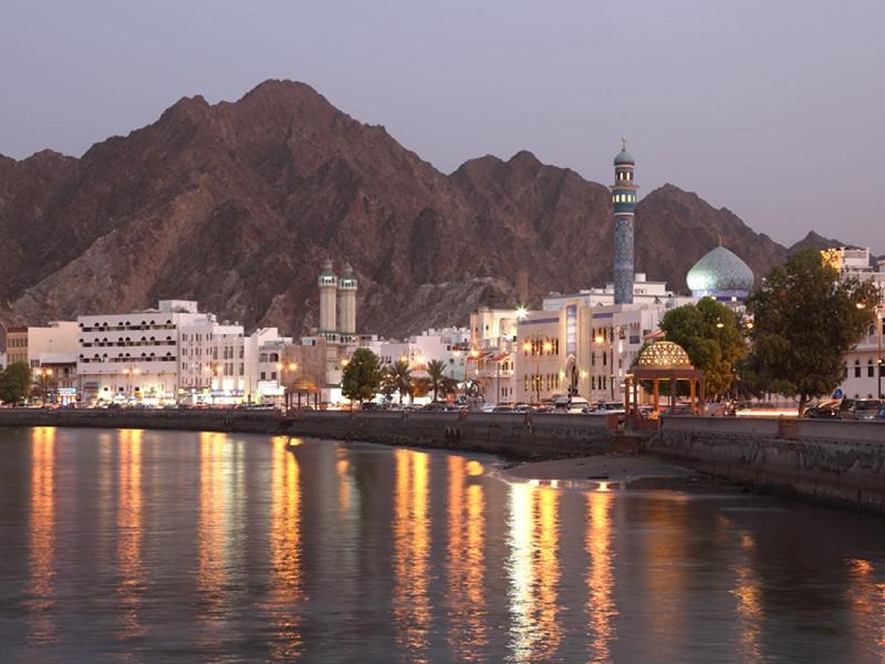 Mascate, la capitale du Sultanat d'Oman