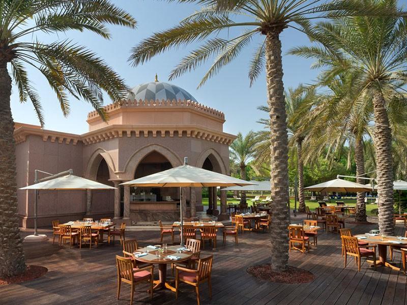 Restaurant Cascades
