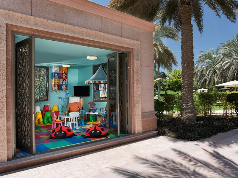 Kids club Sarab Land