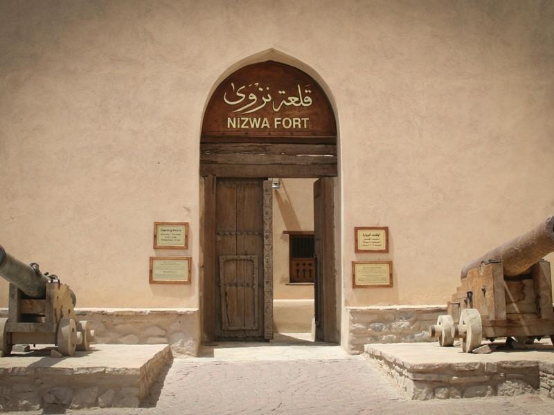 Fort de Nizwa, l'un des principaux attraits de la ville