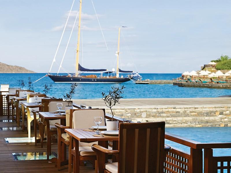 Restaurant Odysseas