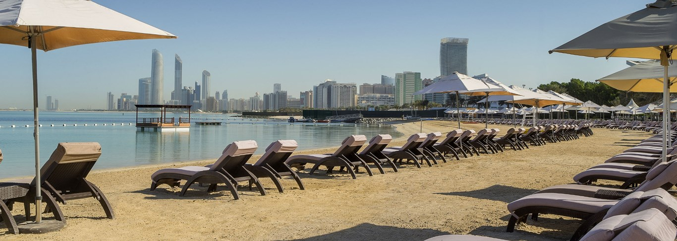 Rencontres Abu Dhabi en ligne