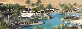 Anantara Qasr Al Sarab Resort and Spa