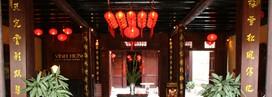 Vinh Hung 1 Heritage Hotel